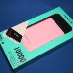 レビュー【薄い・かわいい・大容量】morecoo 軽量・薄型・大容量モバイルバッテリー 10000mAh