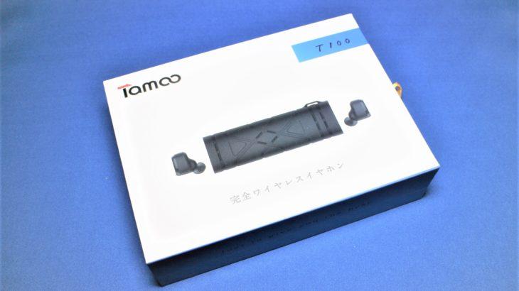 レビュー【グリップ式充電ドックが◎】Tamoo T100 Bluetooth 完全ワイヤレスイヤホン
