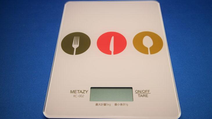 【強化耐熱ガラスプレート採用】デジタルスケール METAZY KC-002 計量器