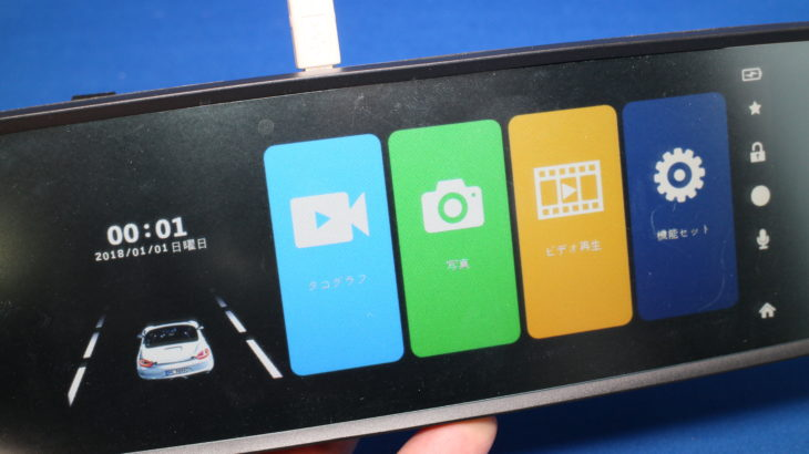 【バックライト一体型の前後監視】Accfly RraView Mirror DVR 前後カメラ搭載広角ドライブレコーダー
