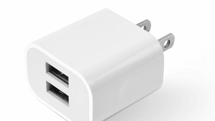 Elinker USB充電器 2ポート  2.1A急速充電対応【Appleライクな作りで綺麗】