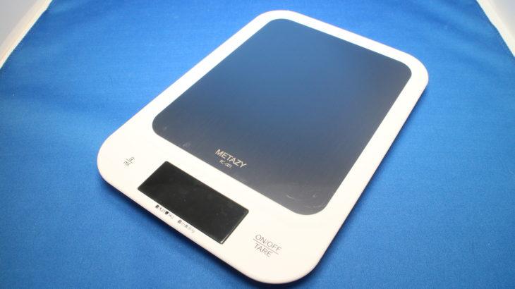 METAZY デジタルクッキングスケール KC-001【軽く大きめデジタルで使いやすい】
