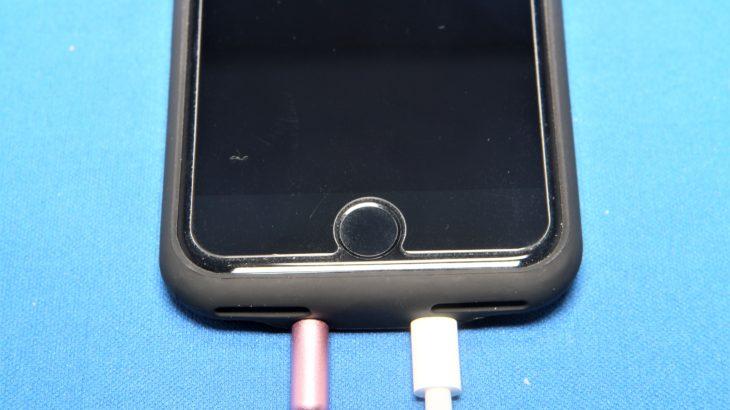 Meritcase Merit iPhone7&8対応 イヤホン変換ケース【充電しながら有線イヤホンが使えるケース】