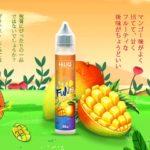 HiLIQ Fanta Mango ファンタマンゴー リキッド【これはウマい!爽やかフレッシュ】
