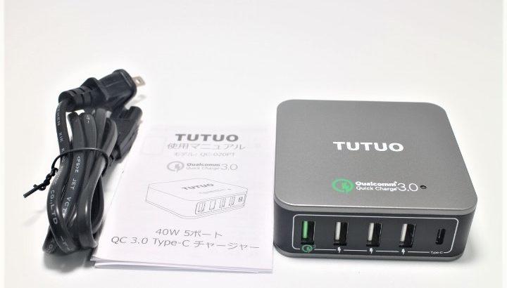 TUTUO QC 3.0 + Type-C USB急速充電器