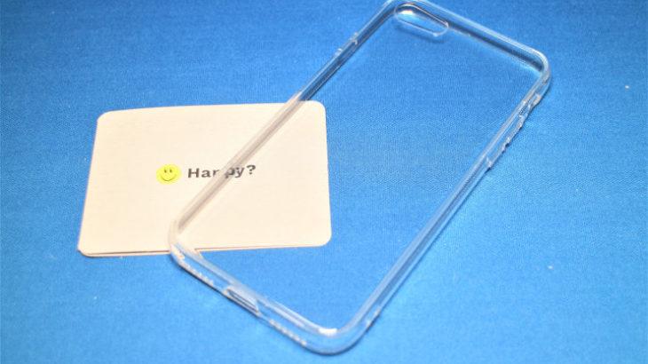 Humixx iPhone 7&8 ガラスケース【強化ガラス採用で丈夫で綺麗】