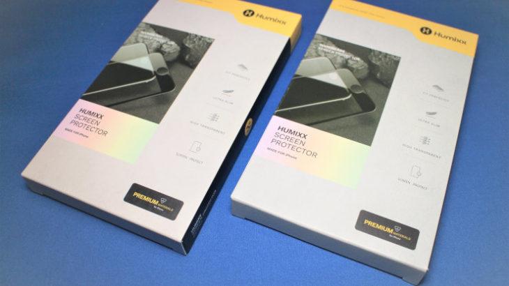 Humixx iPhone7&8 全面保護ガラスフィルム【9H硬度0.3mmでラウンド面まで保護】クリア&覗き見防止