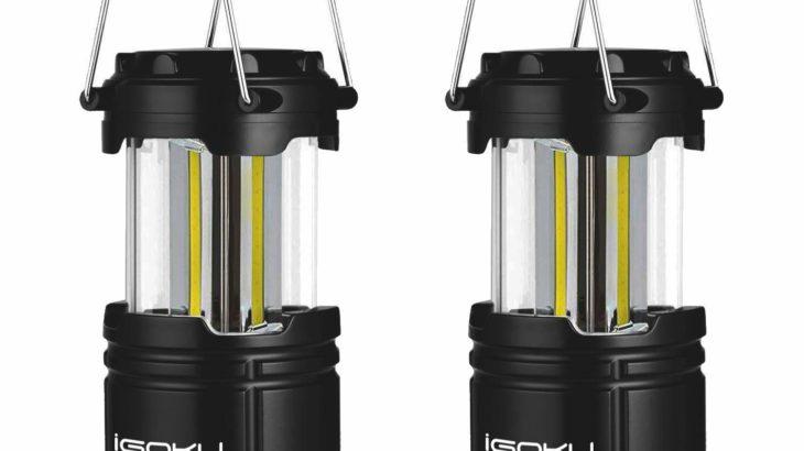 iGOKU LEDランタン【小型軽量で明るい、キャンプや災害時にも】