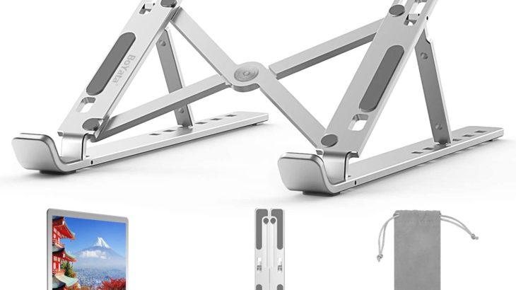 BoYataの折り畳みノートPCスタンドを徹底比較!