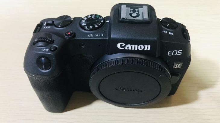 【軽っ!】EOS 6D→EOS RP にした人のレビュー【超小型フルサイズカメラ!】